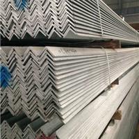 南京镀锌角钢现货批发销售公司
