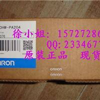 欧姆龙PLC代理 欧姆龙CPU模块