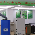 深圳市申瑞实业有限公司