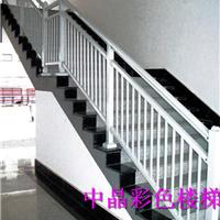 供应淮安组装式热镀锌楼梯扶手