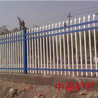 淮安组装式锌钢喷塑围墙护栏厂家直销