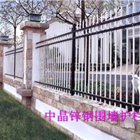 泰兴锌钢喷塑组装式围墙栅栏价格