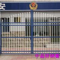 供应泰兴锌钢浸塑组装式栅栏价格