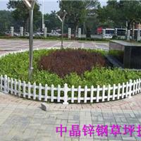 供应句容热镀锌草坪护栏生产厂家