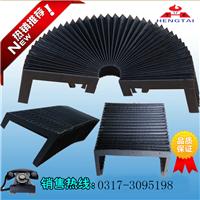 供应风琴式防护罩 可伸缩防护罩