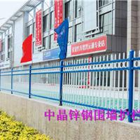 海安锌钢浸塑组装式围墙护栏价格
