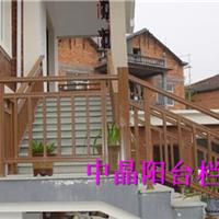 徐州锌钢喷塑组装式阳台护栏价格