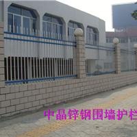 供应扬州热镀锌喷塑围墙护栏价格