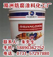 供应湖南环氧富锌底漆-地坪漆-聚氨酯漆-氟碳漆-特种涂料