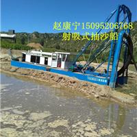 供应云南抽沙船,澜沧江200方抽沙船