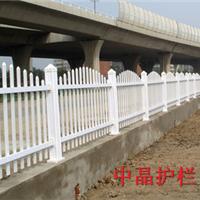 厂家直销徐州中晶牌锌钢喷塑围栏