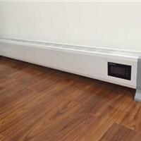 供应踢脚线式电暖器 踢脚线电暖器价格