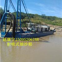 供应云南抽沙船,澜沧江12寸泵抽沙船