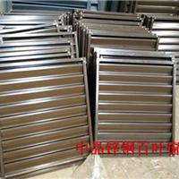 供应宜陵锌钢静电喷涂百叶窗价格