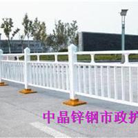 供应邳州浸锌钢喷塑交通护栏价格