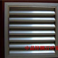 供应宜兴锌钢喷塑百叶窗厂家直销