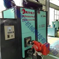 供应集体供暖环保锅炉生产厂家,品质保证