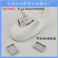 彩妆铁盘厂家 化妆品磁性铁盘 40MM MK6021