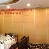 青岛酒店活动隔断屏风厂家