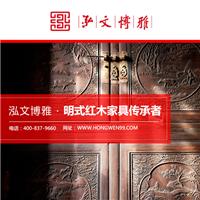 北京顺义缅甸花梨书柜精品选购就在泓文博雅
