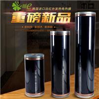 南京高温瑜伽电采暖安装 舞蹈房健身房地热地板安装公司