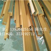 供应U型铝方通 木纹石纹转印 吊顶装饰建材