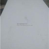 供应彩色封釉防火玻镁板