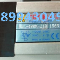 台湾TWOWAY台肯PSA-050K-21B压力开关