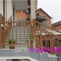 供应盐城锌钢喷塑组装式楼梯扶手