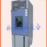 供应节能型高低温试验箱