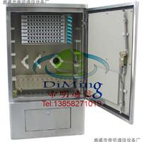 144芯光缆交接箱,陕西联通144芯光缆交接箱