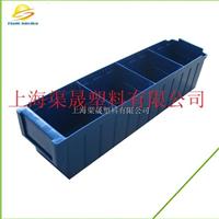 供应螺丝工具盒价格 物料盒价格 螺丝盒规格
