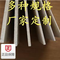 青岛矿用玻镁板A1级防火菱氧化镁装饰铺浆板