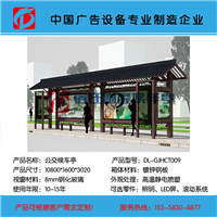 供应2016候车亭-智能公交候车亭厂家