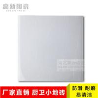 供应河北高新陶瓷厂直销 彩色广场砖泳池砖