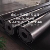 南京预硫化丁基橡胶板加工预硫化丁基橡胶板