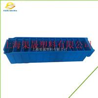 供应定做PE/PP零件盒 优质零件盒 物料盒