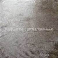 供应防城港乡村路面水泥地面起灰起砂处理