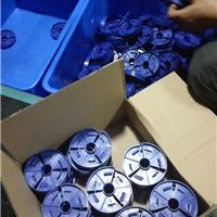 工厂生产批发塑胶载带盘/卷料盘