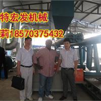 供应环保木炭机,节能环保木炭机