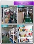 河南昶明航标机电设备有限公司