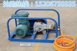 供应阻化剂喷射泵BH-40/2.5矿用阻化多用泵