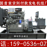 40kw玉柴柴油发电机组运行中的损耗