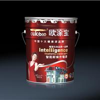 供应十大品牌欧涂宝智能耐候外墙漆