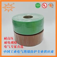 供应耐高压热缩套管 10kv 红黄绿三色