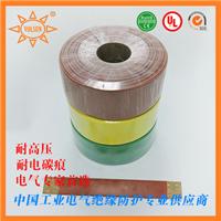 耐高压热缩管 电气柜红色母线绝缘保护套管