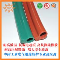供应卡扣绝缘护套 开口硅胶管  国际品质