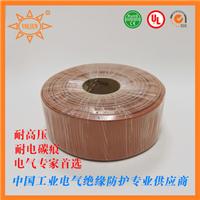 热缩母排套管 35KV 耐电热收缩管 厂家直销