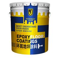广东环氧树脂防静电自流平,防滑地坪漆