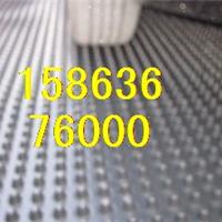 供应辽宁排水板―辽宁环保排水板价格